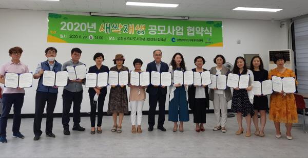 http://www.incheonnews.com/news/photo/202006/123861_124767_5436.jpg